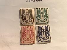 Buy France Broken chaines brises mnh 1945