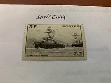 Buy France Marine warship mnh 1946