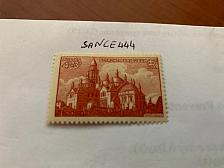 Buy France Cathedral Perigueux mnh 1947