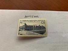 Buy France UPU La conciergerie mnh 1947