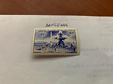 Buy France UPU Place de la Concorde mnh 1947