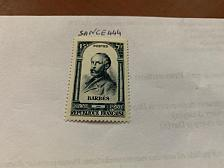 Buy France Famous A. Barbes politician 1948 mnh