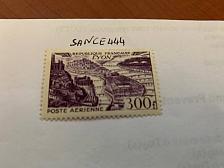 Buy France Lyon airmail mnh 1949