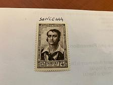Buy France Famous Surcouf privateer mnh 1951