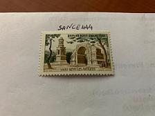 Buy France Tourism St. Remy 1957 mnh