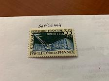 Buy France Brussels expo 1958 mnh
