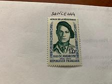 Buy France Heroes of the Resistance F. Scamaroni 1958 mnh