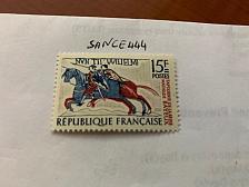 Buy France Tapestry Bayeux 1958 mnh