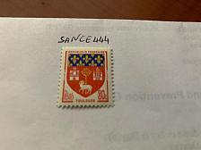 Buy France Coat of arms Toulouse 1958 mnh