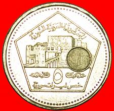 Buy + ALEPPO: SYRIA ★ 5 POUNDS 1424-2003 MINT LUSTER! LOW START ★ NO RESERVE!