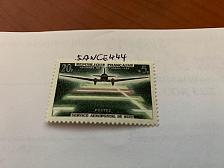 Buy France Night postal flight 1959 mnh