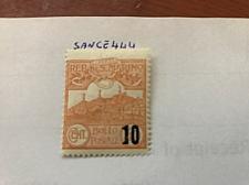 Buy San Marino Monte Titano surch. orange mnh 1941
