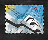 Buy German Used Scott #2846 Catalog Value $.90