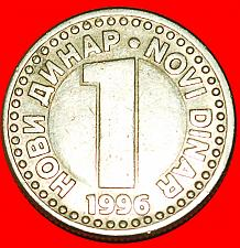 Buy + SMALL TYPE (1996-1999): YUGOSLAVIA ★ 1 DINAR 1996! LOW START ★ NO RESERVE!