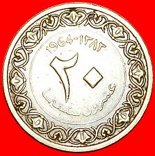 Buy + GREAT BRITAIN: ALGERIA ★ 20 CENTIMES 1383-1964! LOW START★NO RESERVE!