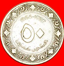 Buy + GREAT BRITAIN: ALGERIA ★ 50 CENTIMES 1383-1964! LOW START★NO RESERVE!