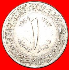 Buy + GREAT BRITAIN: ALGERIA ★ 1 DINAR 1383-1964! LOW START★NO RESERVE!