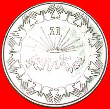 Buy + SMALL 20: ALGERIA ★ 1 DINAR (1983) INDEPENDENCE! LOW START★NO RESERVE!