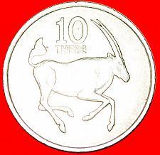 Buy + GREAT BRITAIN (1976-1989): BOTSWANA★10 THEBE 1977 FAO! LOW START ★ NO RESERVE!