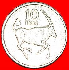 Buy + GREAT BRITAIN (1976-1989): BOTSWANA★10 THEBE 1989 FAO! LOW START ★ NO RESERVE!