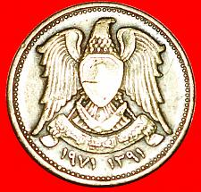 Buy + FAO: SYRIA ★ 5 PIASTRES 1391-1971! LOW START ★ NO RESERVE!