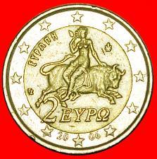 Buy + PHALLIC TYPE (2002-2006): GREECE ★ 2 EURO 2006! LOW START ★ NO RESERVE!