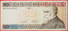 Buy + CHRISTIANITY: lithuania (ex. USSR, russia) ★ 50 LITS 1993 CRISP! LOW START ★
