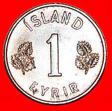 Buy + GREAT BRITAIN BIRCH (1946-1966): ICELAND ★ 1 ORE 1959! LOW START ★ NO RESERV