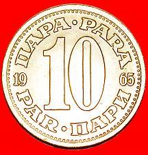 Buy + LARGE TYPE (1965-1981): YUGOSLAVIA ★ 10 PARA 1965 MINT LUSTER! LOW START
