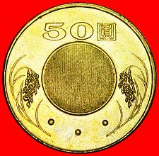 Buy + SUN YATSEN (1866-1925): TAIWAN CHINA ★ 50 YUAN 95 2006! LOW START ★ NO RESERVE!