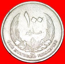 Buy + GREAT BRITAIN: KINGDOM LIBYA ★100 MILLIEMES 1385-1965! LOW START ★ NO RESERVE!