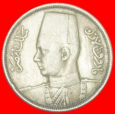 Buy + ROUND TYPE (1938-1941): EGYPT★ 10 MILLIEMES 1357-1938! LOW START ★ NO RESERVE!