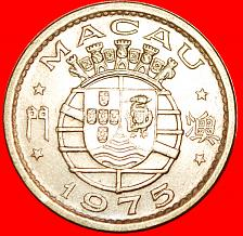 Buy + PORTUGAL COLONY: MACAO ★ 10 AVOS 1975 DRAGON! LOW START ★ NO RESERVE!