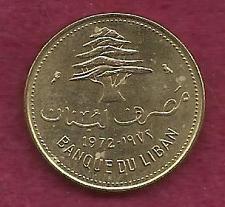 Buy LEBANON 10 Piastres 1972 Coin - Banque Du Liban (Ni-Brass) Rare !!