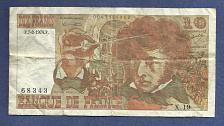 Buy FRANCE 10 Francs 1974 Banknote 0047168343 -HECTOR BERLIOZ, Conductor and Villa Medici