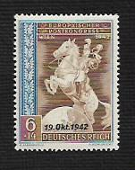 Buy German MNH Scott #B213 Catalog Value $2.51
