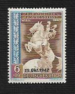 Buy German MNH Scott #B213 Catalog Value $2.28