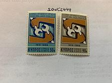 Buy Cyprus Labour Organization mnh 1969