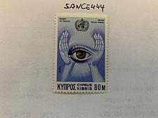 Buy Cyprus Blindness 1976 mnh