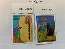 Buy Cyprus Europa 1997 mnh #a