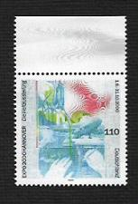 Buy German MNH Scott #2034 Catalog Value $1.30