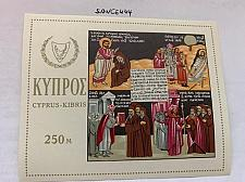 Buy Cyprus Death of St. Barnabas s/s 1966 mnh