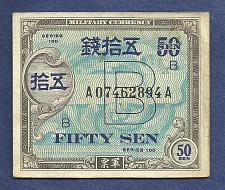 Buy JAPAN 50 Sen ND 1945 Banknote A07462894A p65 Series 100 B - Allied Military Currency!