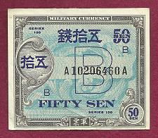 Buy JAPAN 50 Sen ND 1945 Banknote A10206460A p65 Series 100 B - Allied Military Currency!