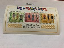 Buy Faroe Islands Nordic house s/s 1983 mnh