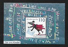 Buy German MNH Scott #2053 Catalog Value $2.00