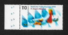 Buy German MNH Scott #2054 Catalog Value $1.30