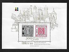 Buy German MNH Scott #B849 Catalog Value $5.50
