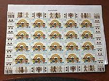 Buy United Nations Geneve Year of the child fs1.10 m/s 1979 mnh