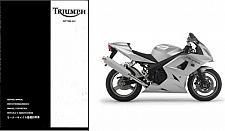 Buy 2003-2004 Triumph Daytona 600 Service Workshop Manual on a CD